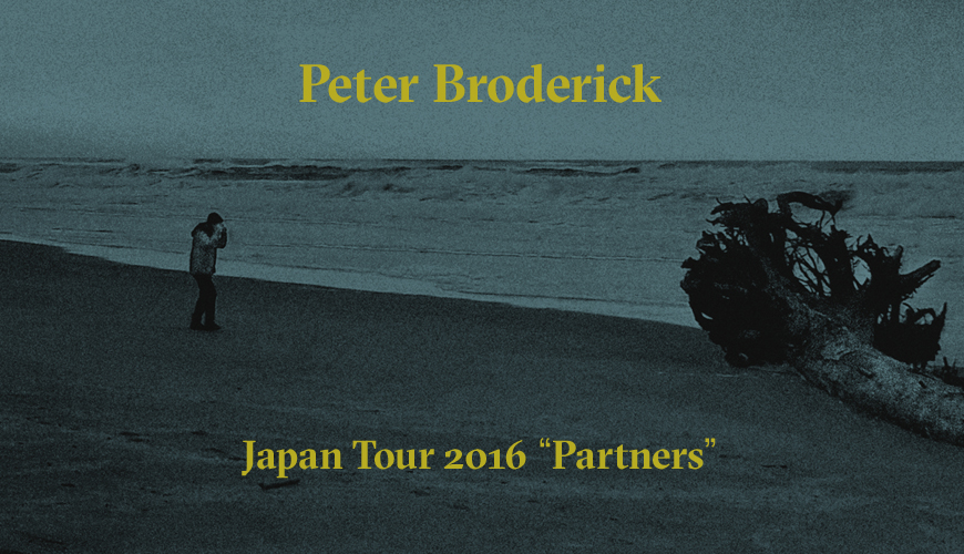 """Peter Broderick Japan Tour 2016 """"Partners"""" 東京公演"""