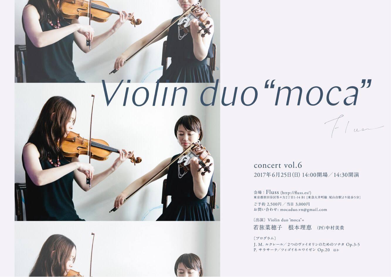 "Violin duo ""moca"" concert vol.6"