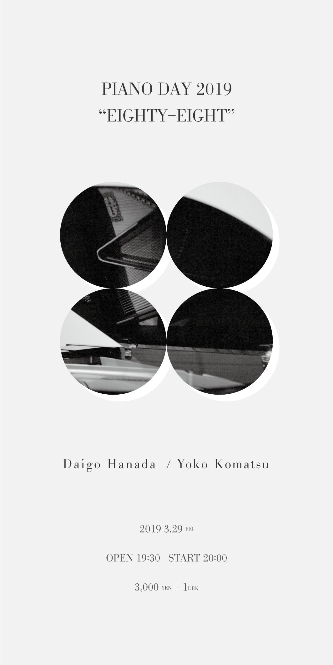 "Piano Day 2019 ""EIGHTY-EIGHT"""