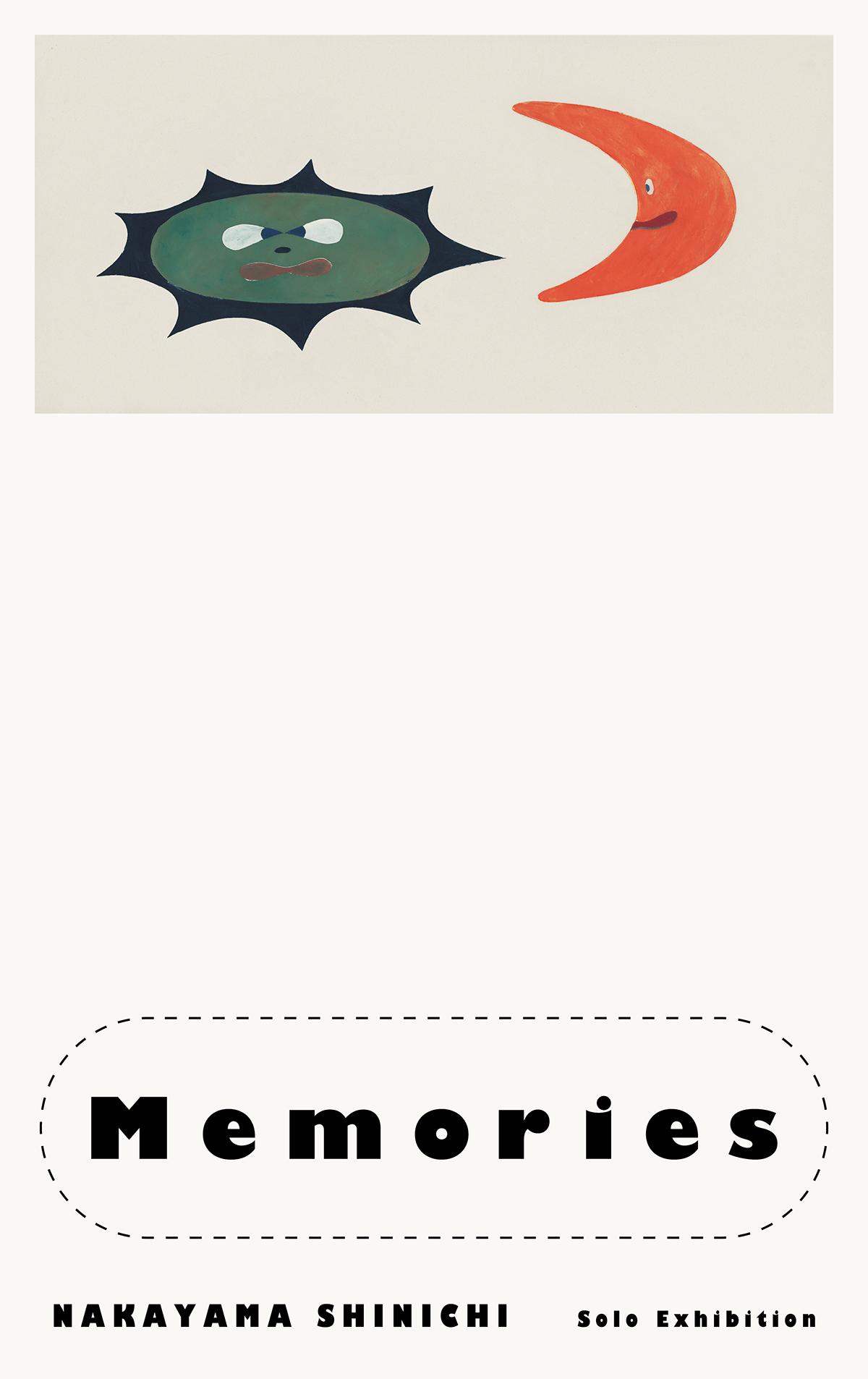 「Memories」