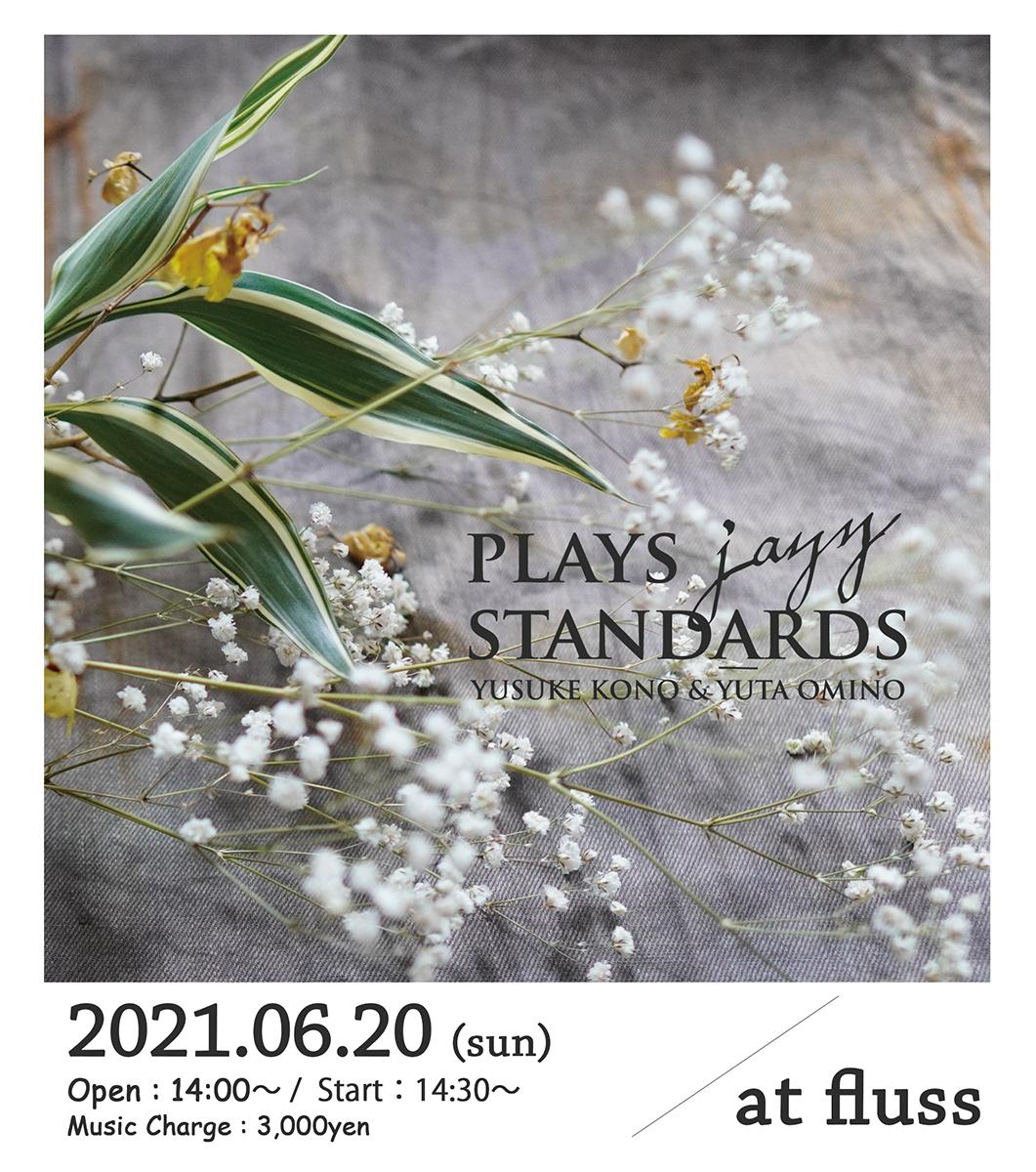 """""""Plays Jazz Standards"""" リリース記念ライブ at Fluss"""